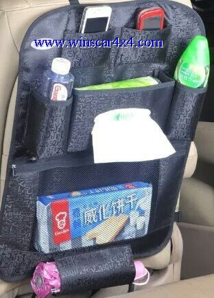 Car Multifunctional Backseat Bag